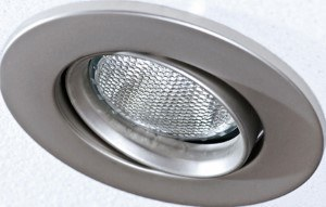 recessed lighting fixture